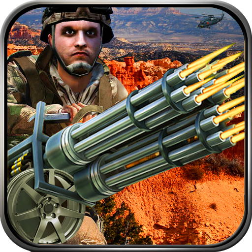 Desert Storm Gunner Shooting (game)