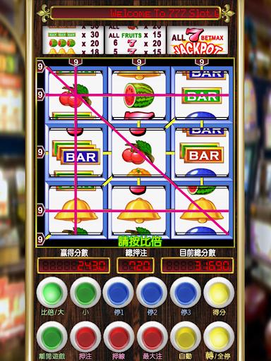 777 Slot Fruit 1.12 screenshots 10