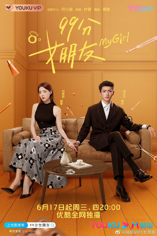 My Girl China Web Drama