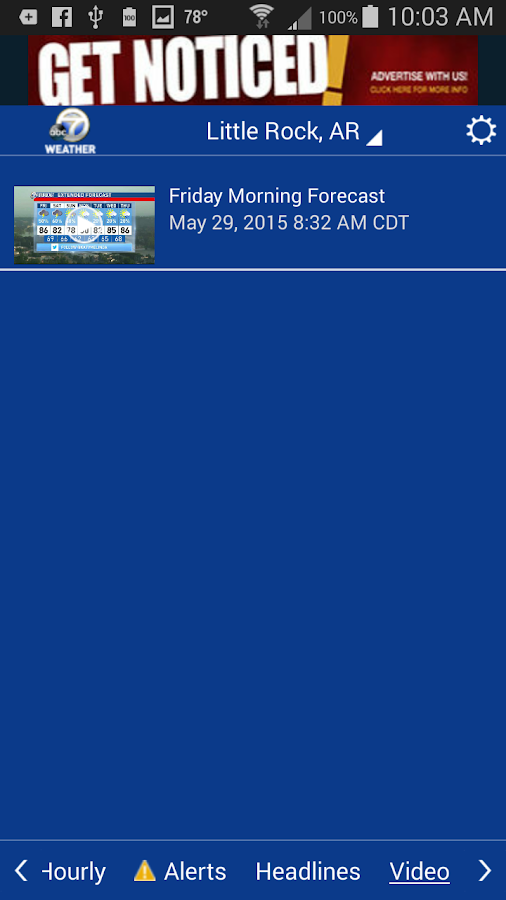 KATV Channel 7 Weather- screenshot