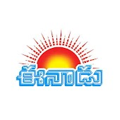 Eenadu News - Official App
