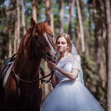Wedding photographer Marina Eremenko (eremenko1992). Photo of 30.05.2017