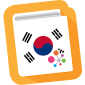 Korean Phrasebook – Learn Free