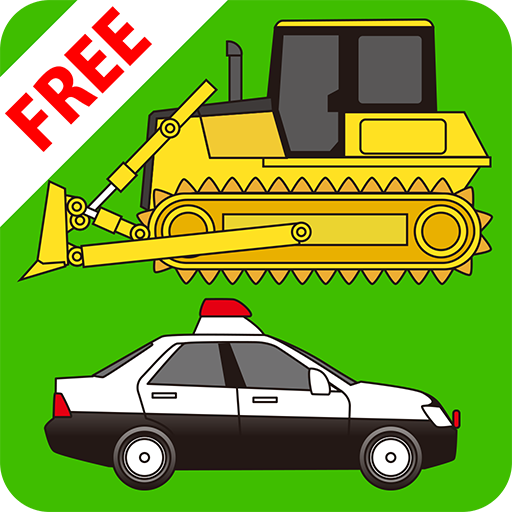 Working car Boo Boo [Free]