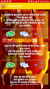 Happy Navratri Latest Wishes Status Sms 2018. - náhled