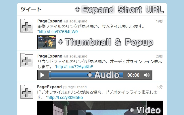 PageExpand