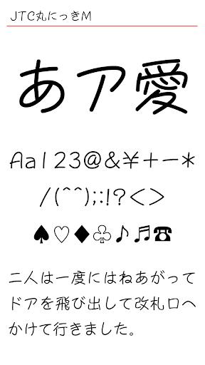 JTCu4e38u306bu3063u304dM 1.0.1 Windows u7528 8
