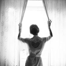 Wedding photographer Sergey Globenko (WithoutWords). Photo of 11.03.2017