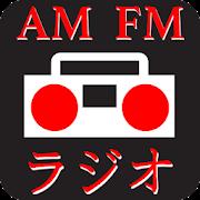 Japanese Radio Japan - FM AM Music