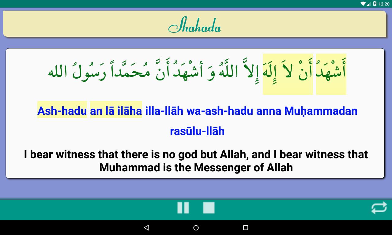 イスラム教でシャハーダ - Googl...