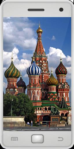 러시아어를 배우십시오