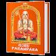 Guru Parampara गुरु परम्परा (सम्पूर्ण कर्मकाण्ड) for PC Windows 10/8/7