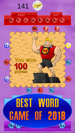 Shkrabble fun prize words game 1.05 screenshots 1