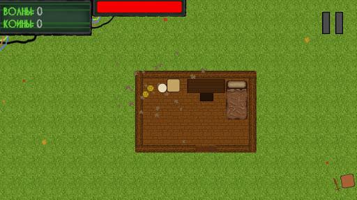 Cube Battle  captures d'écran 2
