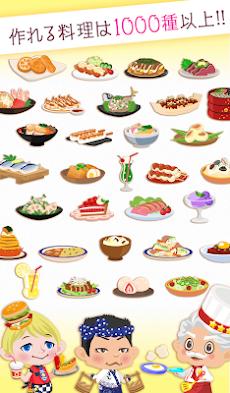 ポケコロ 〜かわいいアバターを作成して楽しむ着せ替えアプリ〜のおすすめ画像5