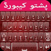 Pashto Keyboard1