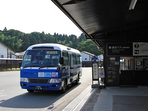 産交バス 阿蘇 ・416_02