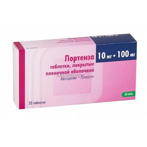 Лортенза таблетки п.п.о. 10мг+100мг 30 шт.