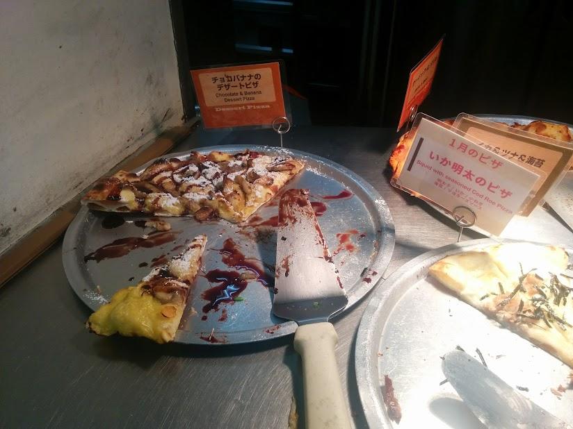 マシュマロとホワイトチョコのデザートピザ