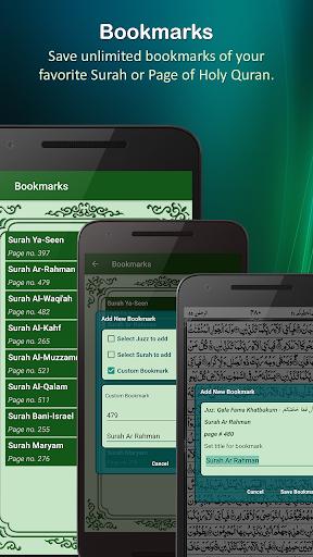 Holy Quran (16 Lines per page)  screenshots 7