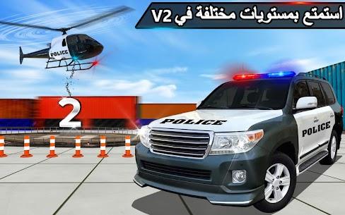 متعدد الطوابق شرطة شرطي مرعب الحضاري موقف سيارات 3 6