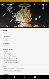 Fandom: Dragonball- screenshot thumbnail