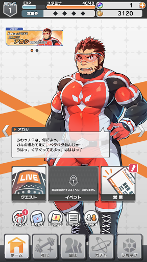 LIVE A HERO 1.0.3 screenshots 4
