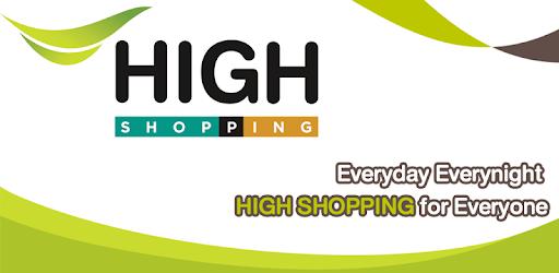 HIGH SHOPPING Applications (apk) téléchargement gratuit pour Android/PC/Windows screenshot