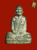 รูปหล่อหลวงพ่อพรหมพิมพ์ก้นระฆัง เนื้อชาร์ปรถไฟ ชุดแรกตอกโค๊ด พ ในใบโพธิ์มีจาร การรถไฟจัดสร้าง ปี13