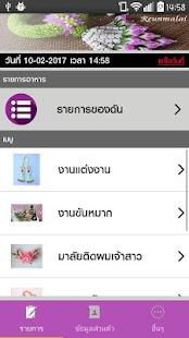 App งานฝีมือ APK for Windows Phone
