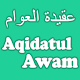 Download Aqidatul Awam App NEW For PC Windows and Mac