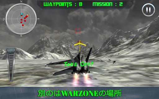 無料模拟AppのF18エアフォースシミュレータ|記事Game
