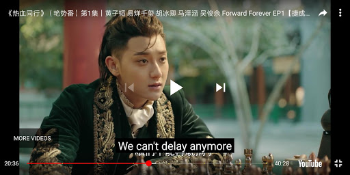 China TV, Chinese drama with English sub screenshot 7