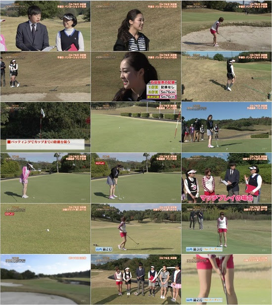 (TV-Variety)(720p) SKE48 ZERO POSITION~チームスパルタ!能力別アンダーバトル~ ep31 1601221
