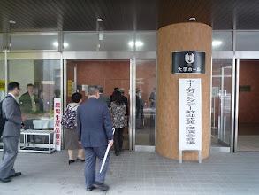 Photo: ホームカミングデー会場