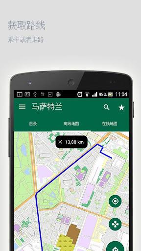 旅遊必備免費app推薦|马萨特兰离线地图線上免付費app下載|3C達人阿輝的APP
