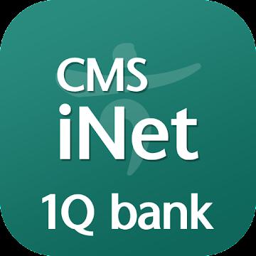 KEB하나은행 - 1Q bank CMS iNet