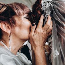 Wedding photographer Yulya Kulek (uliakulek). Photo of 11.11.2018