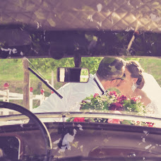 Wedding photographer Eduard Pagria (pagria). Photo of 16.06.2015