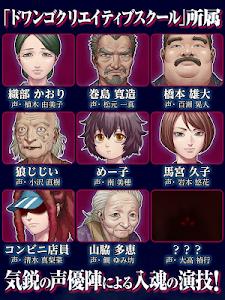 ADV レイジングループ screenshot 14