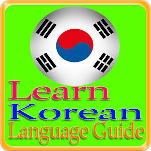 Korean Alphabet apk