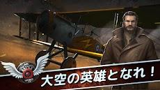 空中戦: 世界戦争のおすすめ画像5