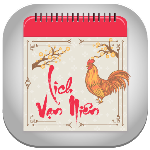 Lịch Vạn Niên 2017 & Lịch Việt