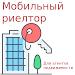 Мобильный риелтор icon