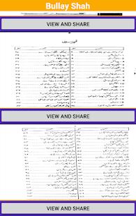 Bullay Shah - náhled