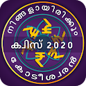 Malayalam GK Quiz 2020 icon