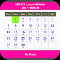 Islamic Calendar /Prayer Times /Qibla /Find Masjid icon