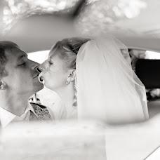 Wedding photographer Irina Galeeva (galeeva). Photo of 12.09.2015