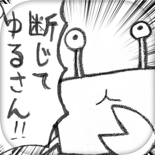 サルvsカニ~合戦のゆくえ~ 模擬 App LOGO-APP試玩