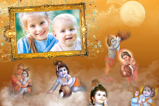 Shri Krishna Photo Frames